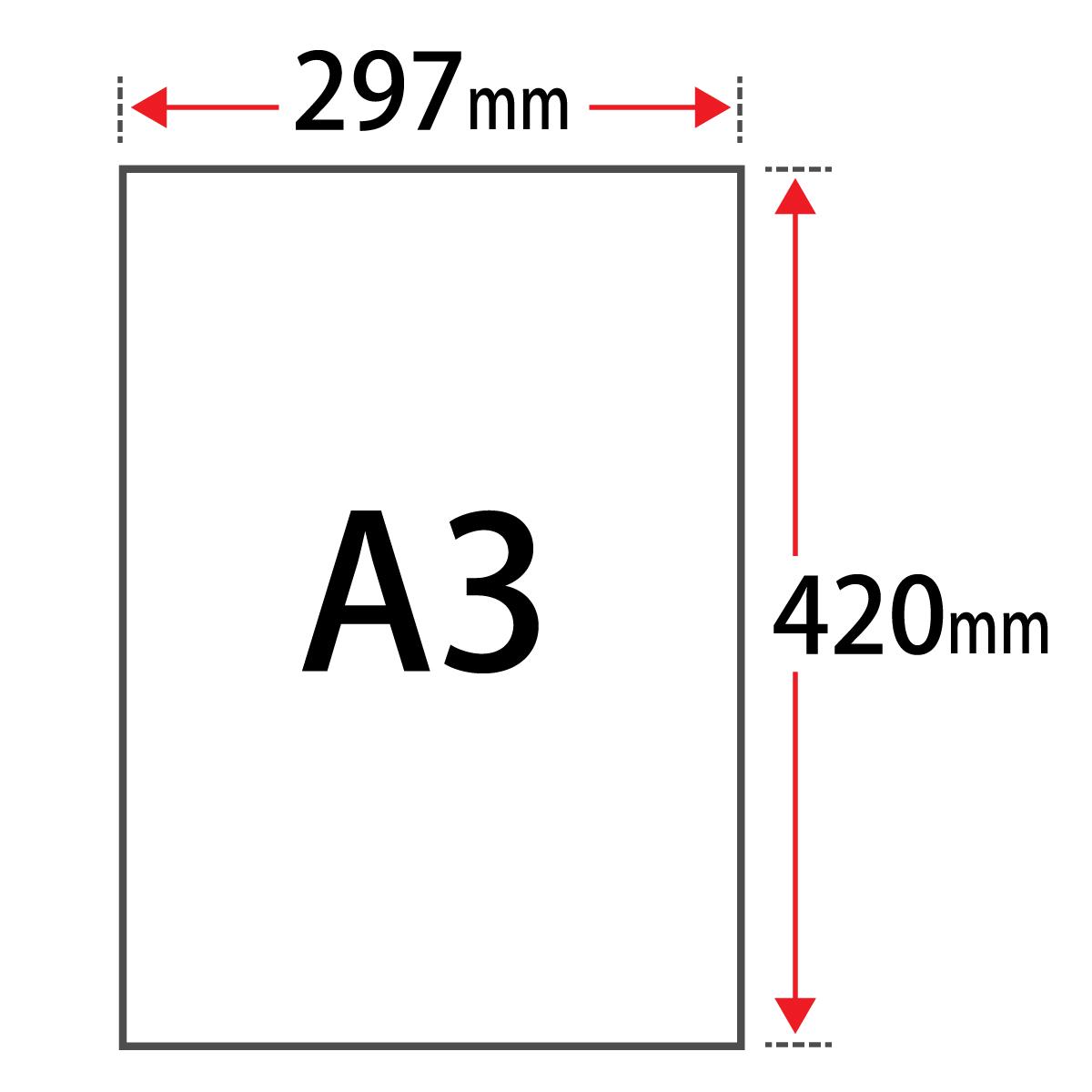 マーメイド 128g/平米(0.19mm) A3サイズ:200枚※下記より一色のみご選択ください
