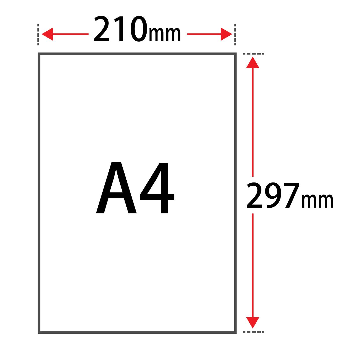 MS上質紙 104 7g 平米 A4サイズ 2000枚つや消し上質紙 インクジェット プリンター ミシン目加工可能 大判 印hQdtsBorCx