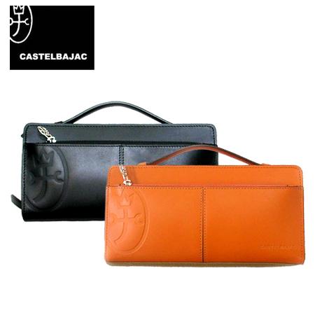(送料込)CASTELBAJAC/カステルバジャックトリエ セカンドバッグ(ダブル)Sサイズ