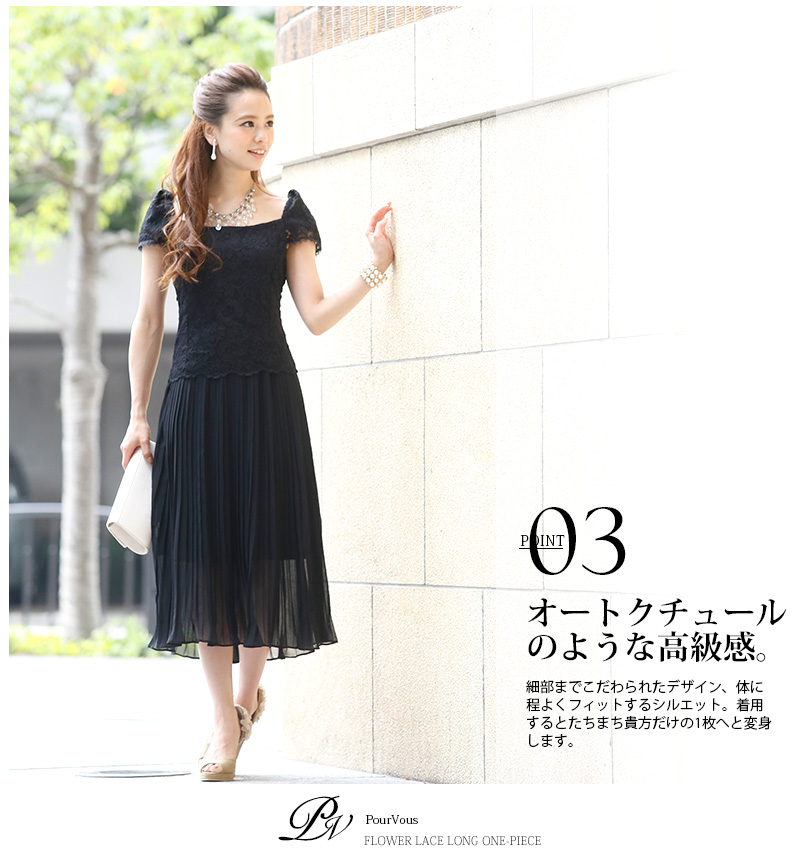 It is 1577 for 50 generations for 40 generations for 30 generations for one piece wedding ceremony wedding ceremony one piece four Marwan peace second party banquet four circle invite dress - big size long short-sleeved total race 4L adult black navy Lad