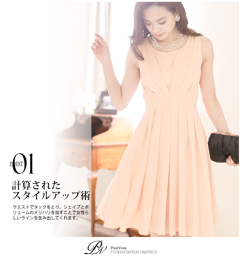 One piece wedding dress wedding party one piece dress invited Parties wedding feast one-piece - Su formal party dress Pearl ladies satin adult 20s 30s 40s 50s fashion 1725