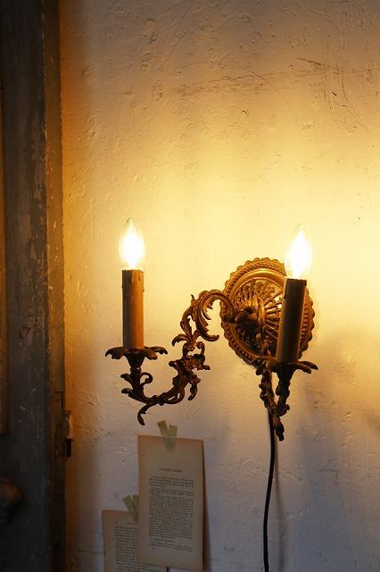おしゃれ 古いウォールランプ 古いウォールブラケット 1つの価格です フランスBrocante ウォールランプ ウォールブラケット 至上 灯り [再販ご予約限定送料無料] Q312 照明
