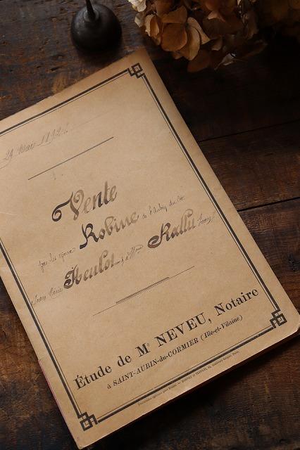 おしゃれ アンティークペーパー 古い書類 フランスアンティーク ペーパー 書類 Q325 有名な 新着 1892年