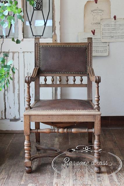 N161 フランスアンティーク レザーアーム付きフレンチチェア・椅子