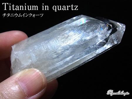 チタニウムインクォーツ(ガイアクォーツ) ソウルメイト 結晶 コロンビア産 天然石 パワーストーン 原石 鉱物 結晶 鉱石