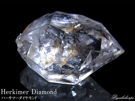ハーキマーダイヤモンド 原石・結晶 アメリカ・ニューヨーク州・ハーキマー産 ハーキマー水晶 天然石 パワーストーン 結晶 原石 鉱物