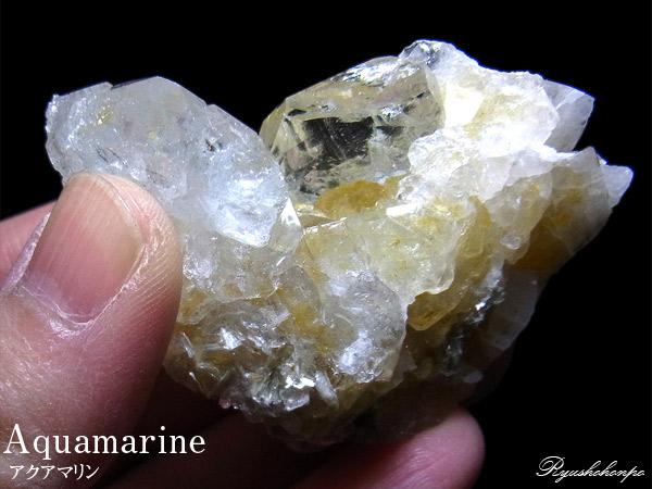 アクアマリン 結晶 原石 鉱物 チャイナ産 天然石 パワーストーン