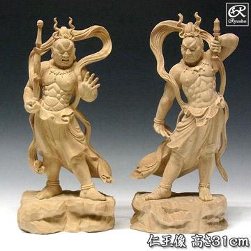 木彫り 仏像 仁王像(金剛力士像) 高さ31cm 楠製 [Ryusho]