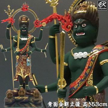 木彫り 仏像 彩色青面金剛像 高さ53cm 楠製 [Ryusho]