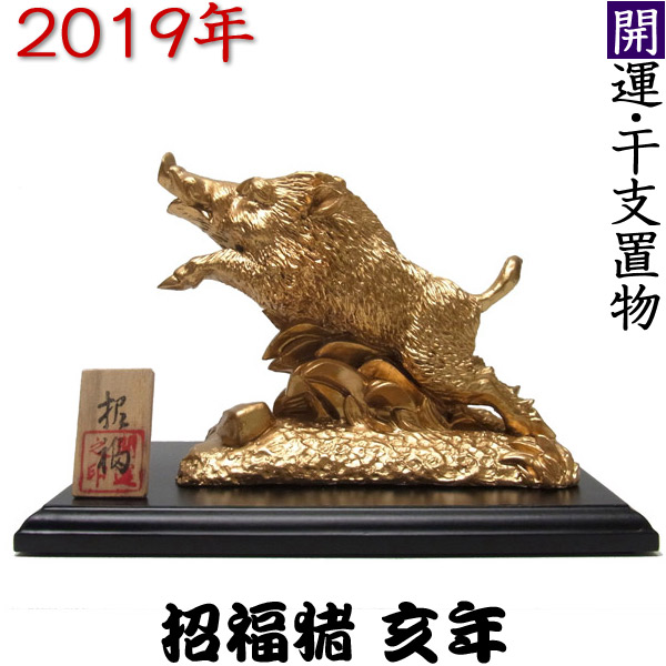 Auc Ryusho Gold Sheep Wood With The Happiness Of Good Luck And
