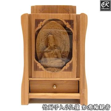 竹厨子入り仏像 如意輪観音 坐像 木彫り 仏像 [Ryusho]