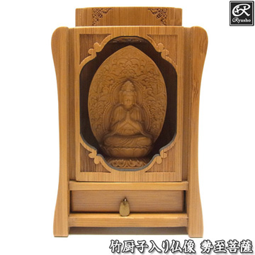 竹厨子入り仏像 勢至菩薩 坐像 木彫り 仏像 [Ryusho]