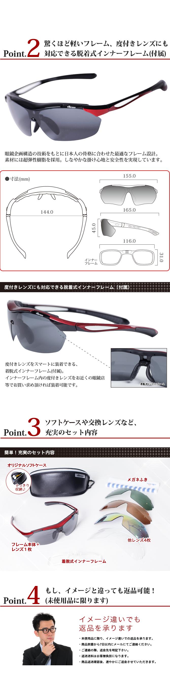 エレッセ 편광 선글라스 렌즈 5 매 세트 남성용 낚시 편광 선글라스