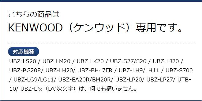 ケンウッド イヤホンマイク 2ピン KENWOOD デミトス DEMITOSS用 絡まないフラットケーブル カナル型 UBZ-LP20 UBZ-LM20 UBZ-EA20R UBZ-LK20 UBZ-LP27R UBZ-BM20R UBZ-S20 UBZ-BH47FR UTB-10用 イヤフォンマイク インカムマイク EMC-3/EMC-11互換