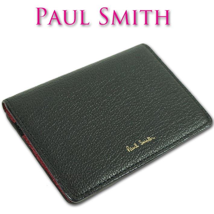 ポールスミス Paul Smith の パスケース 定期入れ ブラック カラーブロックゴート 今だけスーパーセール限定 山羊革 はSSC レディース 新作通販 黒