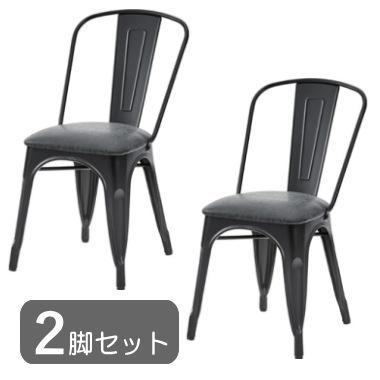 2脚セット チェア ブラック 黒 スチール ソフトレザー 革張り ダイニング 店舗 おしゃれ 北欧 シンプル ナチュラル 椅子 イス