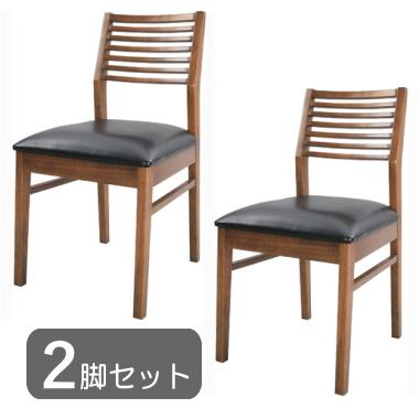 2脚セット チェア ブラウン 木製 ダイニング オフィス 店舗 おしゃれ シンプル 北欧 ナチュラル レトロ 椅子 イス 完成品