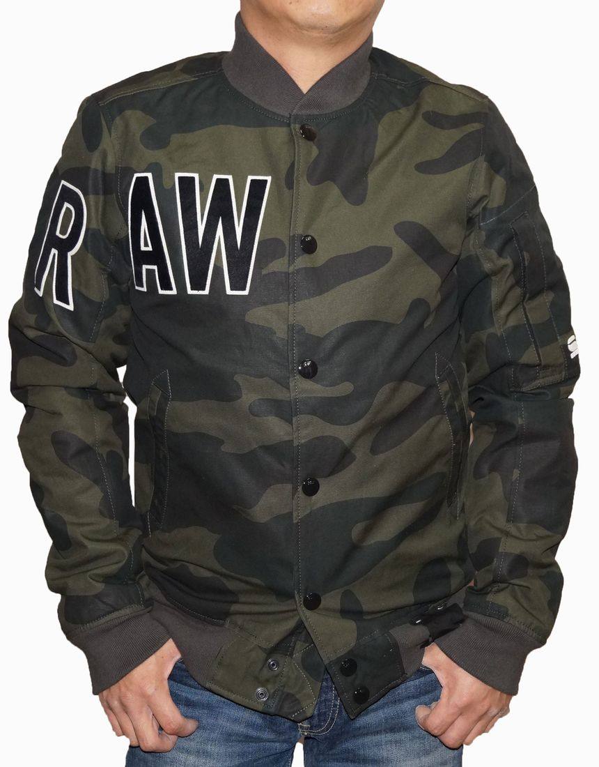 ジースターロウ G-STAR RAW スタジャン 中綿入り 迷彩 メンズ D02370 秋物 冬物 カモフラージュ