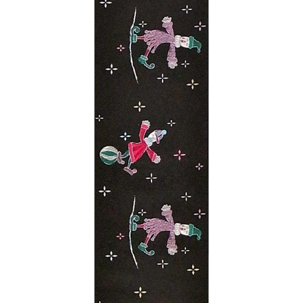 半幅帯 正絹「サーカスピエロ」 黒系 京玉響 西陣織
