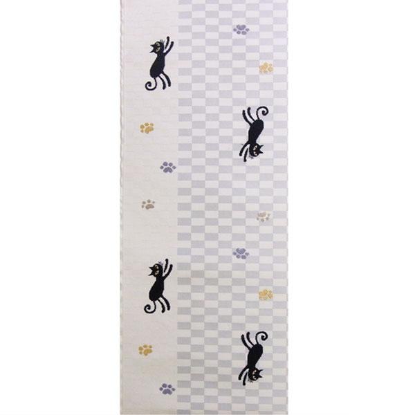 半幅帯 正絹「ねこの足跡」 白系 京玉響 西陣織