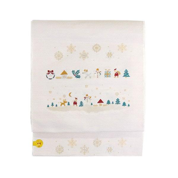 名古屋帯 正絹 クリスマス 白 《京玉響》仕立て上がり名古屋帯【サイレントナイト】クリーム【1512】