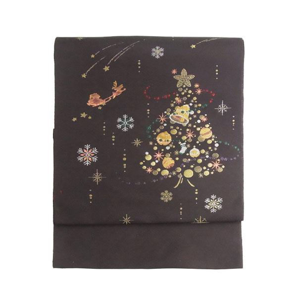 名古屋帯 正絹 茶 雪 クリスマス 「スノーツリー」 ブラウン 京玉響 西陣織