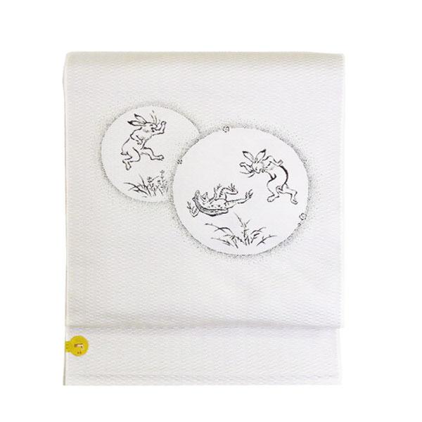 名古屋帯 正絹 白 うさぎ 「鳥獣戯画2」 ホワイト 京玉響 西陣織