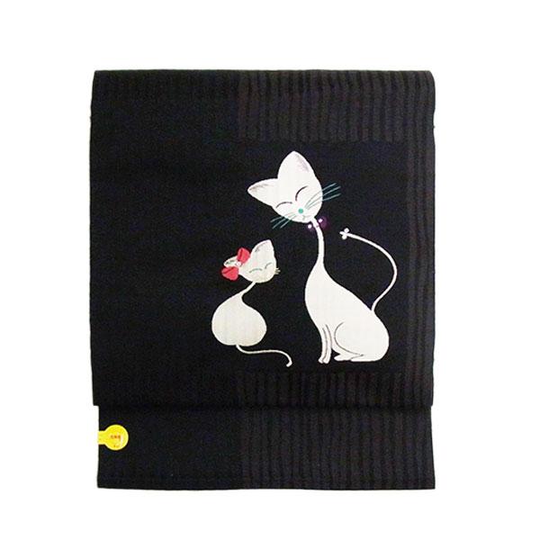 名古屋帯 正絹 黒 猫 「仲良し猫」 ブラック 京玉響 西陣織