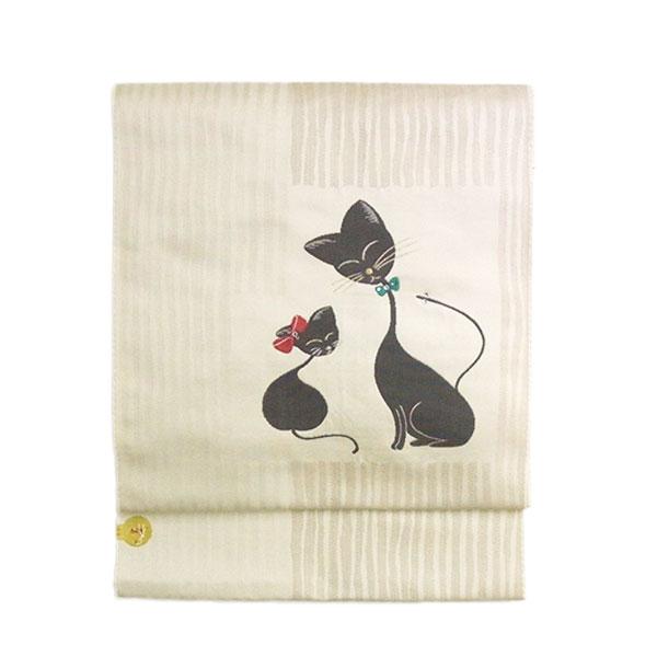 名古屋帯 正絹 白 猫 「仲良し猫」 クリーム 京玉響 西陣織