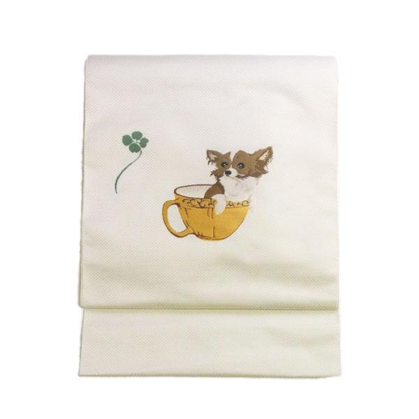 名古屋帯 正絹 白 犬 「ティーカップ犬」 クリーム 京玉響 西陣織