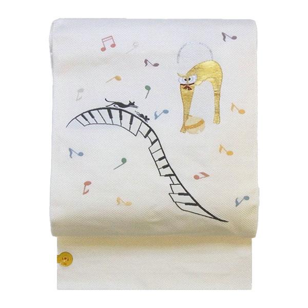 【送料無料】名古屋帯 正絹 白 鍵盤 音楽 猫 「猫とピアノ」 ホワイト 京玉響 西陣織