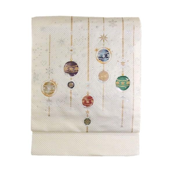 名古屋帯 正絹 白 クリスマス 「モビール」 ホワイト 京玉響 西陣織