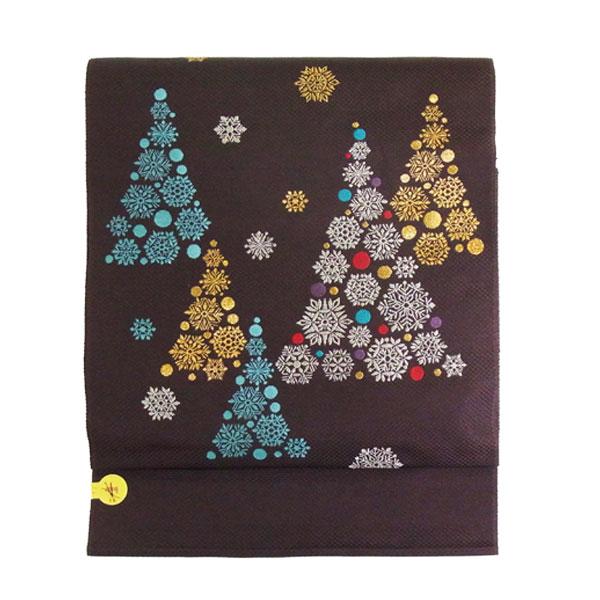 【送料無料】名古屋帯 正絹 茶 雪の結晶 クリスマス 「もみの木」 ブラウン 京玉響 西陣織