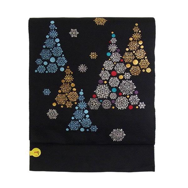 【送料無料】名古屋帯 正絹 黒 雪の結晶 クリスマス 「もみの木」 ブラック 京玉響 西陣織
