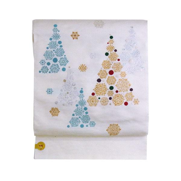 【送料無料】名古屋帯 正絹 白 雪の結晶 クリスマス 「もみの木」 ホワイト 京玉響 西陣織
