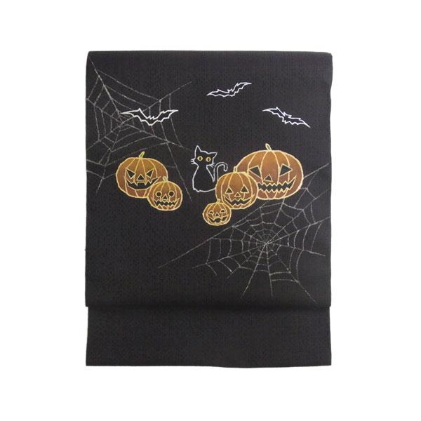 名古屋帯 正絹 茶 黒 手描き 黒猫 かぼちゃ 「ハロウィン」 ブラウン ブラック 京玉響