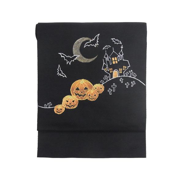 名古屋帯 正絹 黒 手描き 黒猫 かぼちゃ 墓地 こうもり 「ハロウィン」 ブラック 京玉響