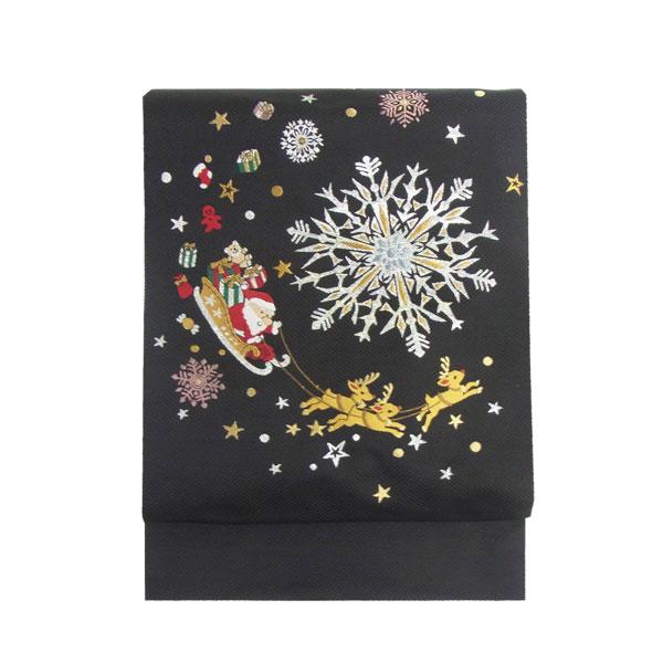 名古屋帯 正絹 黒 クリスマス 「雪夜のサンタそり」 ブラック 京玉響 西陣織