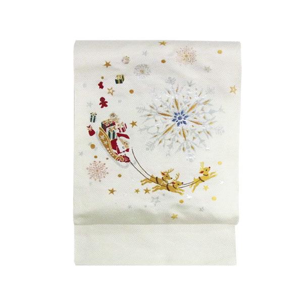 名古屋帯 正絹 白 クリスマス 「雪夜のサンタそり」 クリーム 京玉響 西陣織