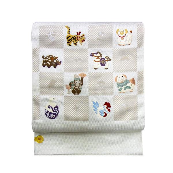 【送料無料】名古屋帯 正絹 白 干支 「十二支」 クリーム 京玉響 西陣織