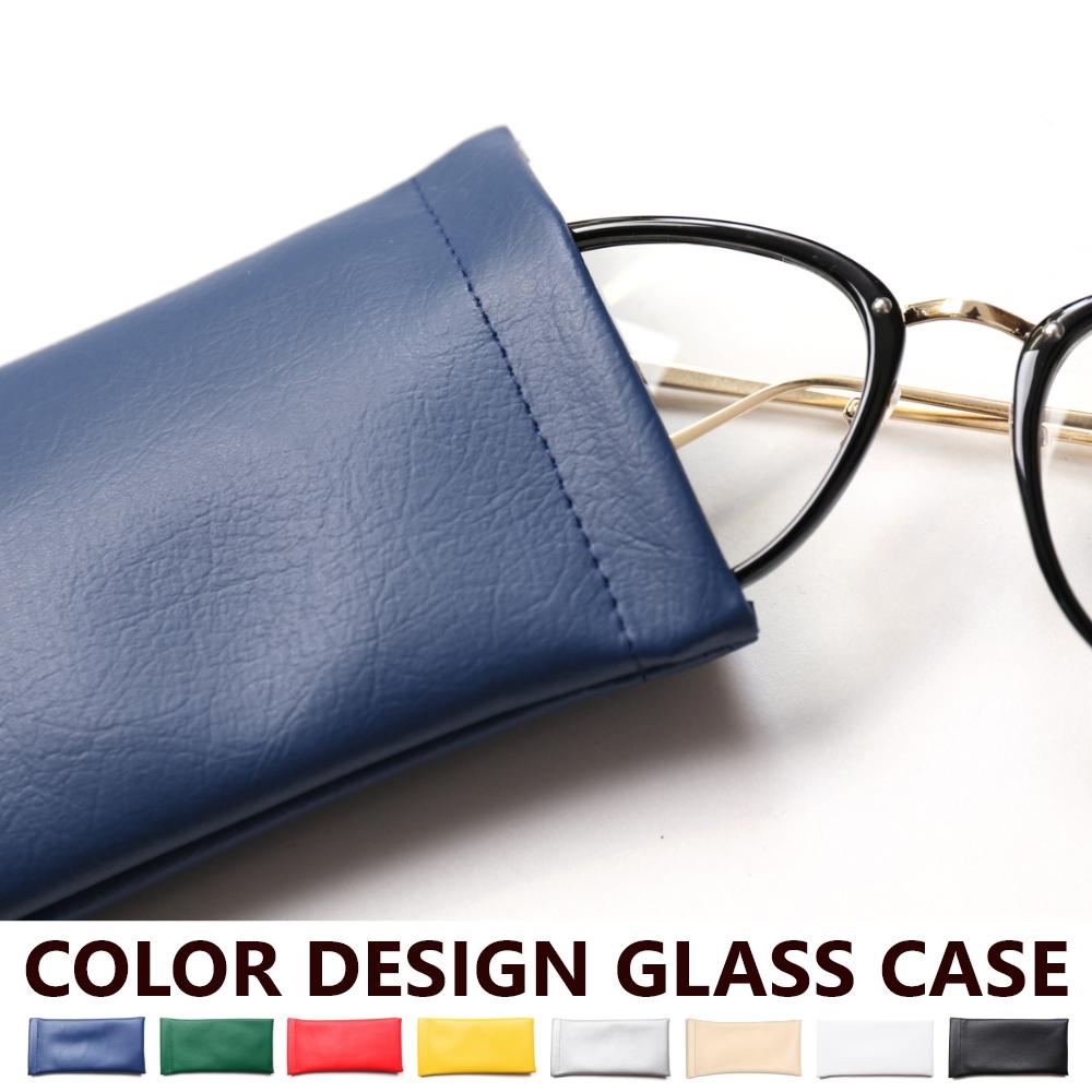送料無料 メガネケース 眼鏡ケース 眼鏡入れ めがね ソフトケース メンズ レディース PUレザー ワンタッチ 人気海外一番 無地 レザー 革 シンプル スリム おしゃれ メール便 片口 メガネ入れ ソフト ブランド買うならブランドオフ めがねケース かわいい