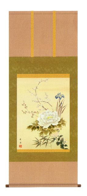 四季花 洛彩緞子本表装(尺五・あんどん) 高島周峰
