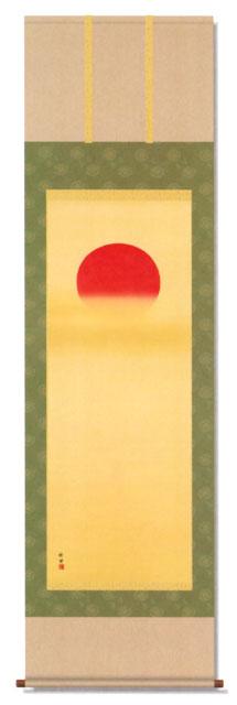 霊峰飛翔 正絹二丁本表装 尺八・横   高畠周峰 暁山会