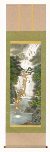 養老月五猿之図 洛彩緞子本表装 尺五 森田翔輝 筆