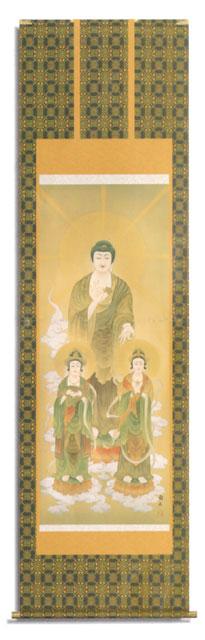 阿弥陀三尊佛 金襴本佛表装 尺五  高見蘭石