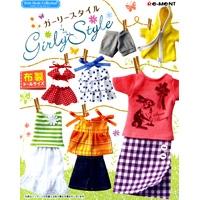 ガーリースタイル ぷちモードコレクション Girly Style リーメント(全8種フルコンプセット)【即納】, デイジードッグ:26726235 --- cocohana.jp
