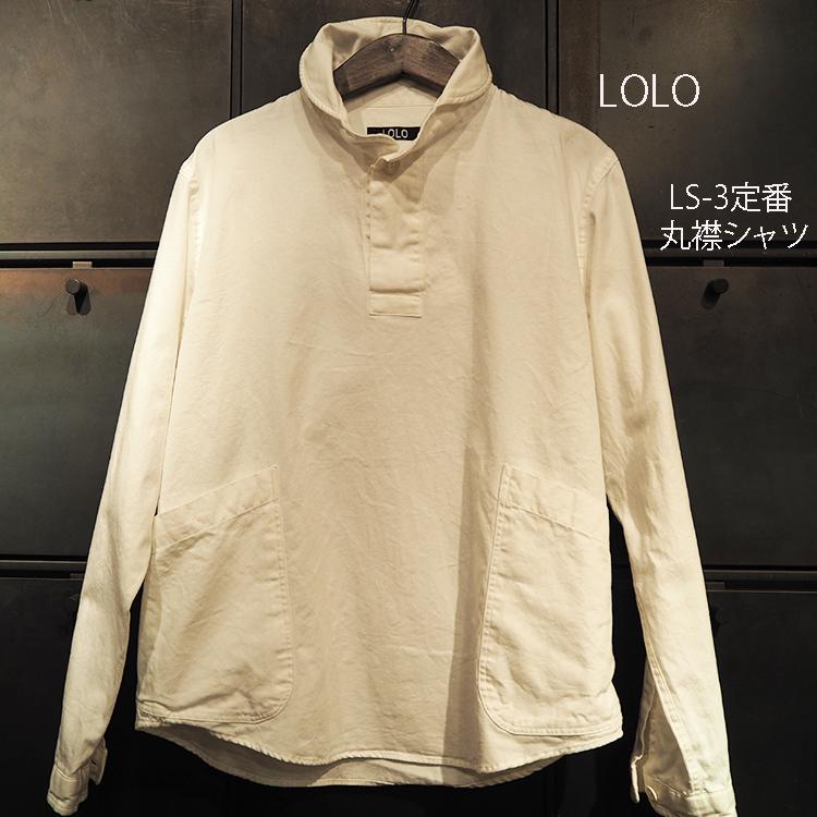 最愛 LOLO LOLO シャツ ロロ 定番 プルオーバー シャツ 定番 オフホワイト LS-3, シベトロムラ:b9ccee2c --- kanvasma.com
