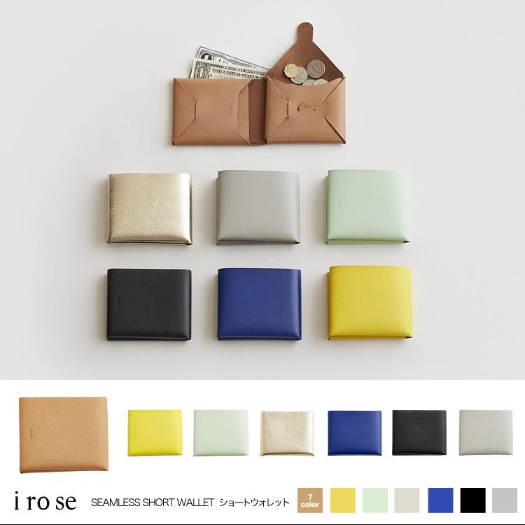 ccca693490fb 楽天市場】irose イロセ 日本製 seamless ショートウォレット ACC-SL03 ...