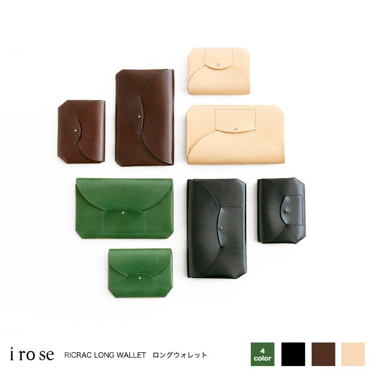 f64c39ec77e2 持っているのが楽しくなるお財布 irose イロセ 日本製 RICRAC LONG WALLET