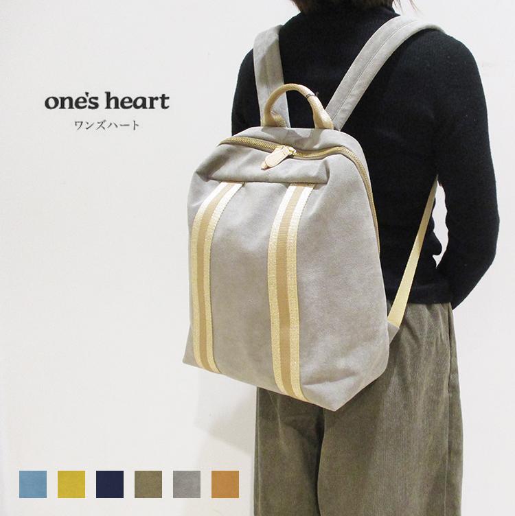 レガロ REGALO バッグ 日本製 国産 one's heart ワンズハート ゴールドIVYテープ NEO ファズ リュックサック ディパック バックパック OH-7603